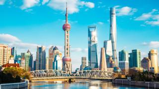 Китай ще даде на световния финансов сектор невиждан досега шанс