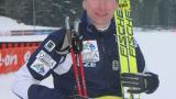 Триумф за руснаци в ски-бягането в Рибинск