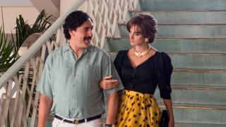 """Какво е """"Да обичаш Пабло"""""""
