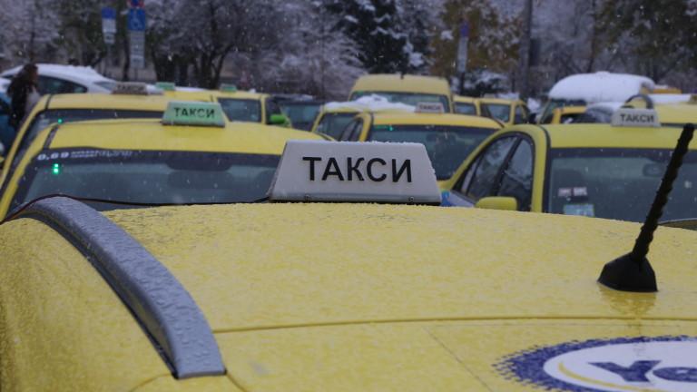 Варианти за минимална цена на такситата в София обсъждат тази
