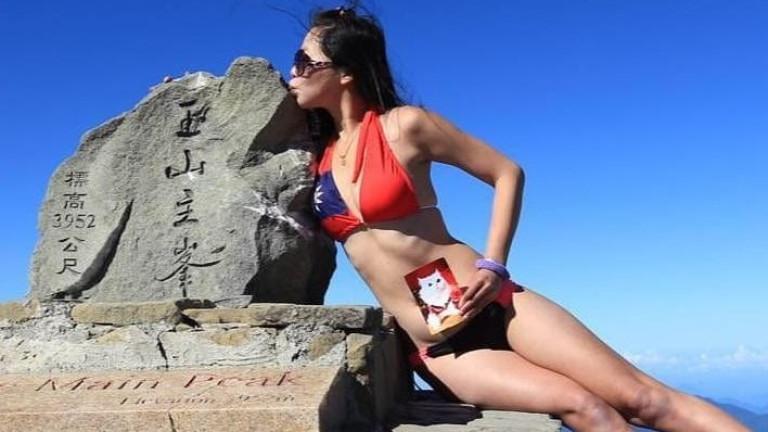 Може би не сте чували за тайванската планинарка Джиджи Ву,