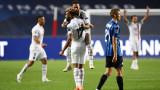 ПСЖ победи Аталанта с 2:1 и е полуфиналист в Шампионската лига