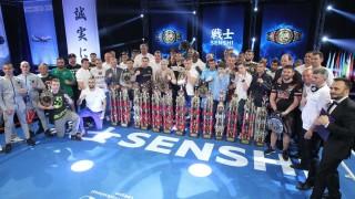 Резултати: Страхотно шоу и зрелище на SENSHI 8