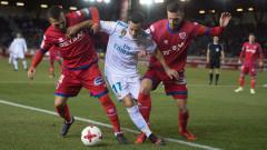 Провал и срещу Леганес слага край на сезона за Реал