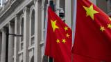 Китай наложи санкции на британски политици и организации