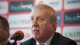 УЕФА изхвърля ЦСКА от Европа