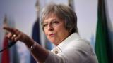 Мей изложи митническия план след Брекзит