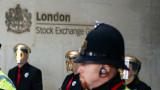 Хонконг предлага 30 милиарда паунда за Лондонската фондова борса