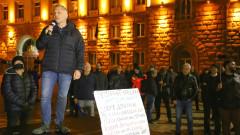 Протестът приключи спокойно – по-малоброен и по-краткотраен
