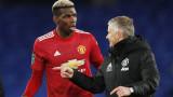 Манчестър Юнайтед загуби четирима футболисти преди срещата за върха