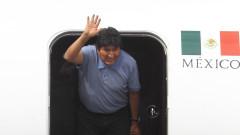Моралес в Мексико: Избягах заради опасност за живота ми