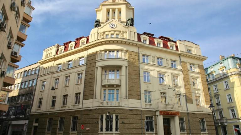 Синдиците на Корпоративна търговска банка Ангел Донов и Кристи Маринова