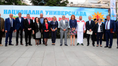 Министър Кузманов участва в откриването на Национална универсиада 2021