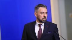 Манолова поиска оставката на енергийния министър