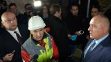 Бойко: ЦСКА да си плаща данъците