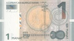 Защо никой не вярва на най-добре представящата се валута в света?