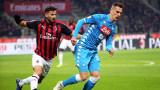 Милан се разделя с двама свои защитници през зимата