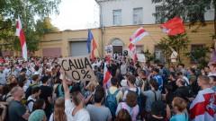 Протест пред затвор в Минск в подкрепа на съпруга на Тихановска