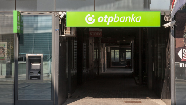 "Собственикът на ""Банка ДСК"" купува словенска банка"