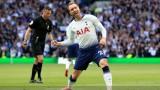 Тотнъм си осигури място в Шампионската лига и догодина