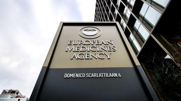 Европейската агенция по лекарствата (EMA) заяви в петък, че очаква