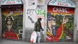 Най-засегнатият район в Италия: Спад на починалите в Ломбардия от коронавируса