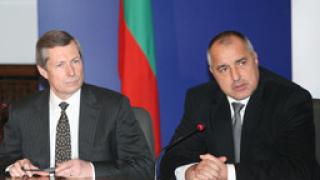 САЩ пуска 10-годишни визи за българи