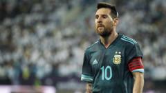 Само точка за Аржентина срещу Парагвай