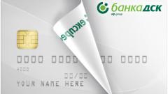 Банка ДСК вече доставя новите банкови карти за клиентите на Експресбанк