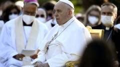 Католическата църква добавя в каноничното си право сексуалното насилие над деца като престъпление