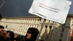 """Геновева Жечева е временният шеф на Фонд """"Научни изследвания"""""""
