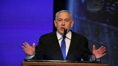 Нетаняху: Израел се нуждае от силно ционистко правителство