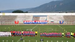 Лидерът Марек със загуба от Хасково