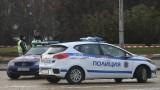 Полицаи претърсват община Септември