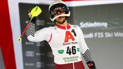 Алберт Попов ще стартира с №46 в днешния гигантски слалом в Оре