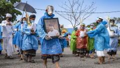 Коронавирус: Бали със забрана за чуждите туристи до края на 2020 г.