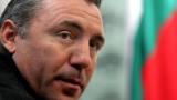 Стоичков: Честен процес за Боевски