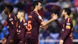 Лионел Меси: Бяхме най-добрият отбор през целия сезон