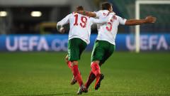 Перфектна България в Лигата на нациите: 5 удара във вратата - 5 гола!