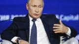 Путин не изключва, че и други страни от ЕС могат да напуснат