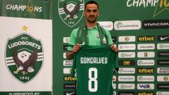 Клод Гонсалвеш: доминирахме през целия мач, но не беше лесно