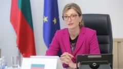 Екатерина Захариева: Не бягаме, а имаме смелост да правим ВНС