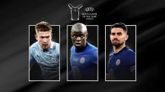 """УЕФА обви имената на тримата номинирани за """"Играч на годината"""""""