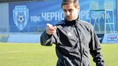 Емо Луканов остава треньор на Черно море