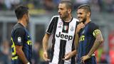 Алегри след загубата от Интер: Това е най-грозният мач за последните 30 години...