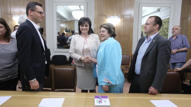 """""""Движение 21"""" се оттегля от преговорите с БСП за президентския вот"""