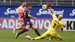 Меси завърши сезона с толкова попадения в  Ла Лига, колкото цялото нападение на Реал