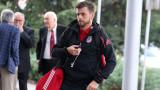 Кери: Дано спечелим Купата на България, искаме победи във всички мачове до края на сезона