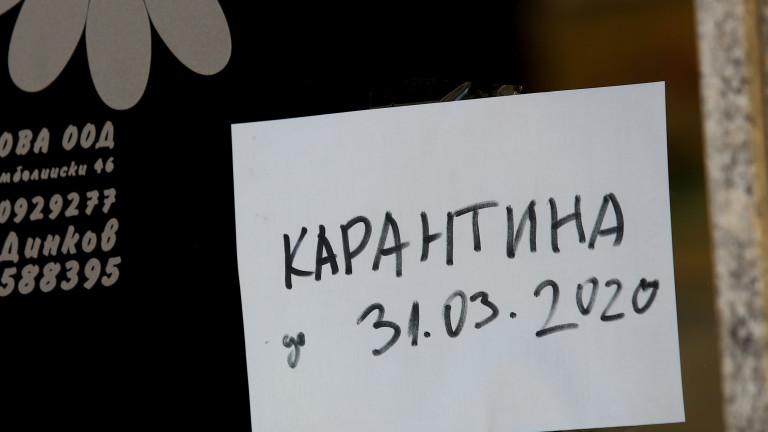 България първа в Европа и втора в света по смъртност от COVID-19