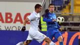 Иван Горанов: Правилно отменен гол